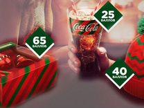 Шапка и бокалы Coca-cola