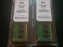 Продам оперативную память Crucial DDR4, 2400 MHZ