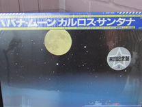 Carlos Santana Havana Moon (Japan) LP, OBI, SEA