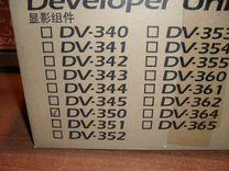 Блок проявки Kyocera Mita DV-350 оригинальный