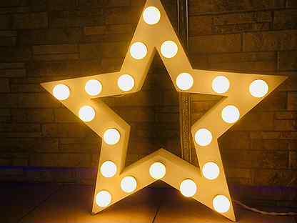 Звезда с лампами для фотосессии