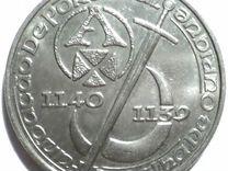 Монеты и альбомы