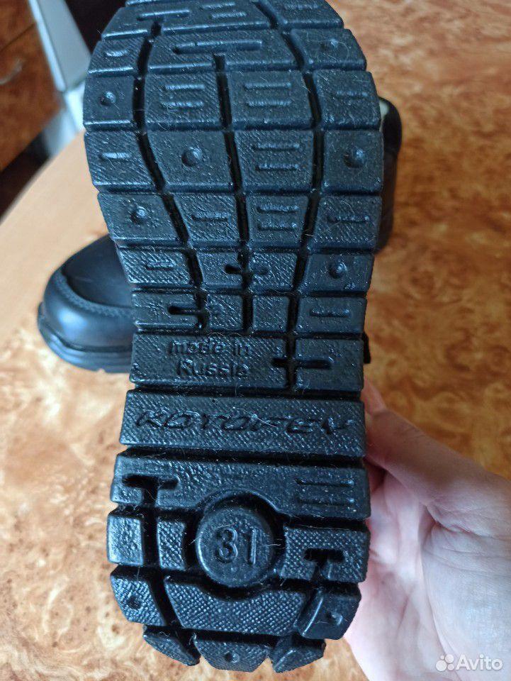 Туфли натур.кожа р31  89145091919 купить 4