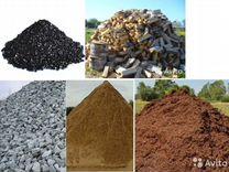 Песок речной-карьерный,щебенка,уголь