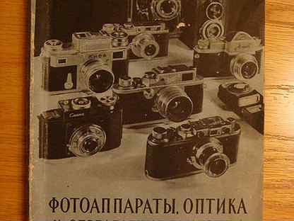 Инструкция для фотолюбителей