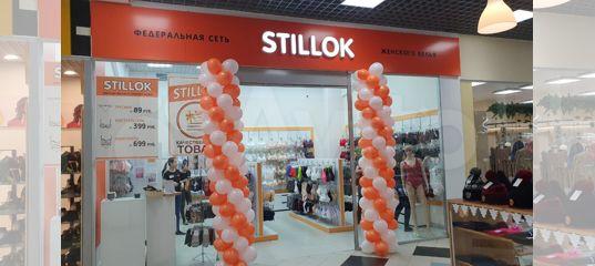 Магазины женского белья нижний тагил силиконовое женское белье