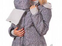 Куртка для беременных и кормящих yammy mammy — Одежда, обувь, аксессуары в Санкт-Петербурге