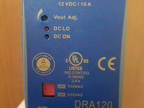 Преобразователь напряжения Chinfa 220AC/12VDC 10A