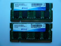2Gb 4GB DDR2 DDR3 DDR3L - для ноутбука