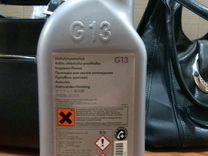 VAG G 013 A8J M1 антифриз