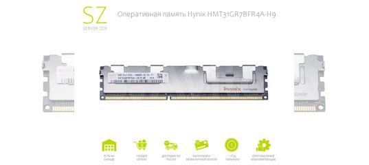 Оперативная память DDR3 ECC REG купить в Москве | Бытовая электроника | Авито