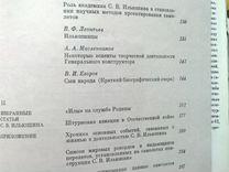 Книга (набор)