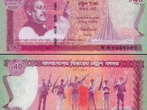 Бангладеш 40 так 2011 г