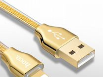 Кабель Hoco X7 Golden Lightning to USB