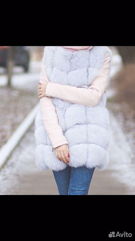 Fur vest Fox