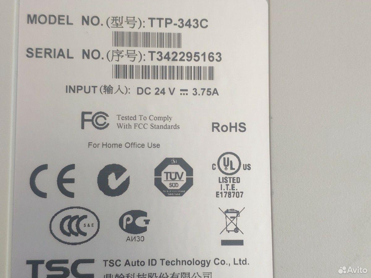 Принтер этикеток TSC ttp-343c  89125293732 купить 1