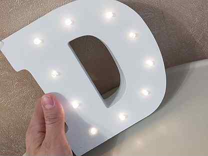 Светильник буква