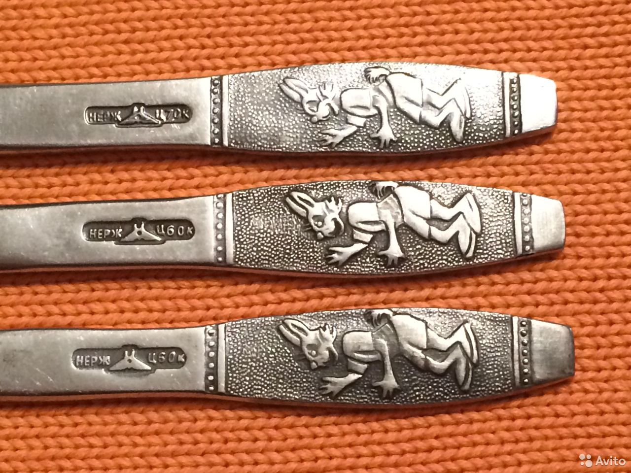 Детские ножи Ну погоди СССР  89822449336 купить 6