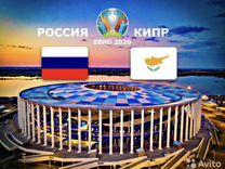 Россия Кипр