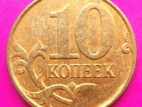 Брак монет- скол