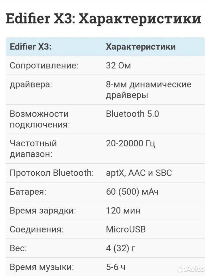 Wireless-Kopfhörer  89872423172 kaufen 4
