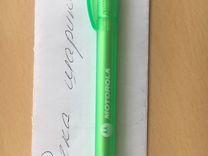 Ручка автоматическая шариковая