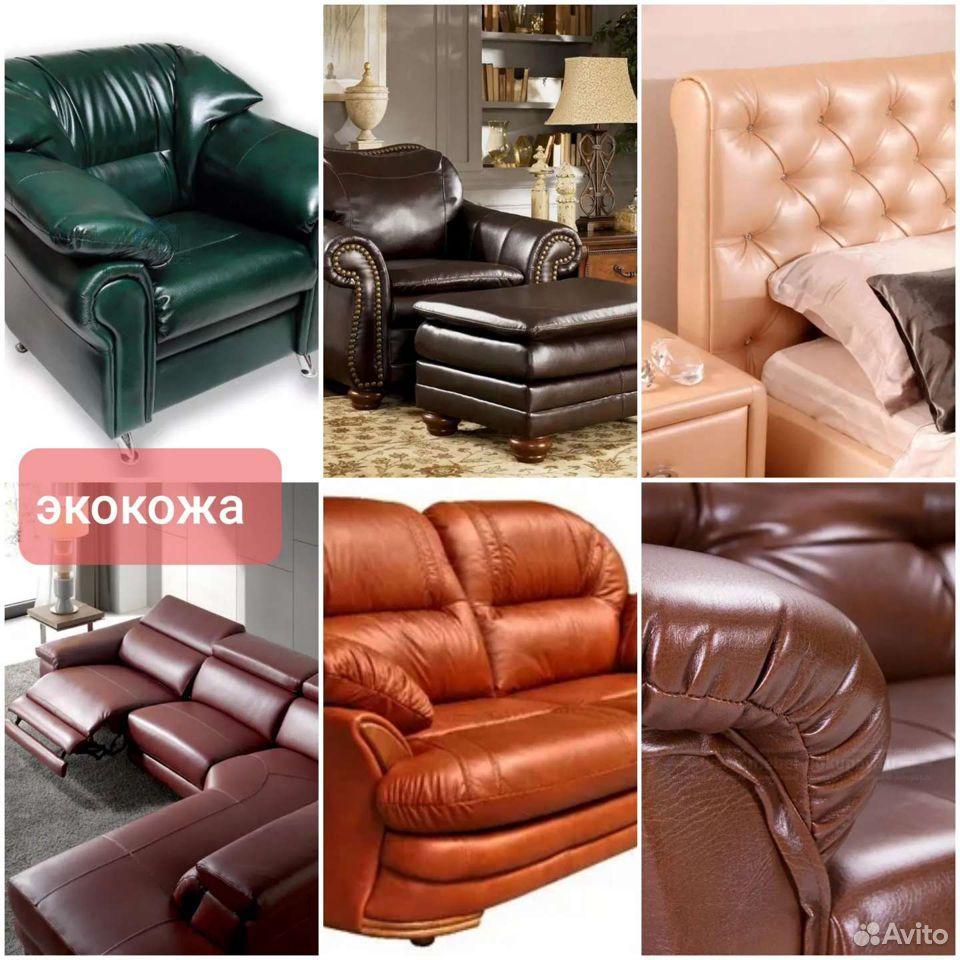 Перетяжка мебели 89156441774 купить 8