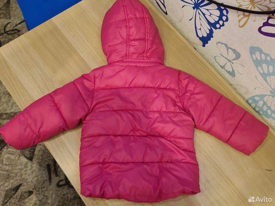 Куртка  89086073880 купить 2