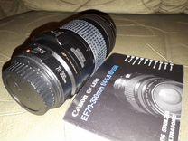 Canon EF lens EF 70-300 mm f/4-5,6 IS USM