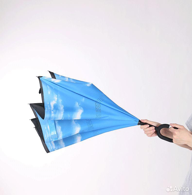 Umbrella  89537585334 buy 1