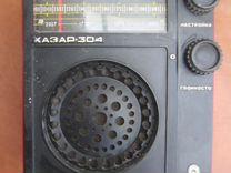 Радиоприёмник Хазар-304