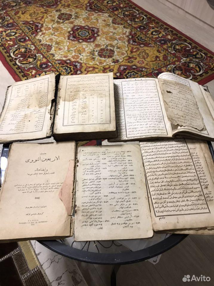 Кораны рукописные старинные  89124873993 купить 10