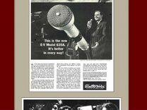 Микрофоны,страна-производитель-Америка