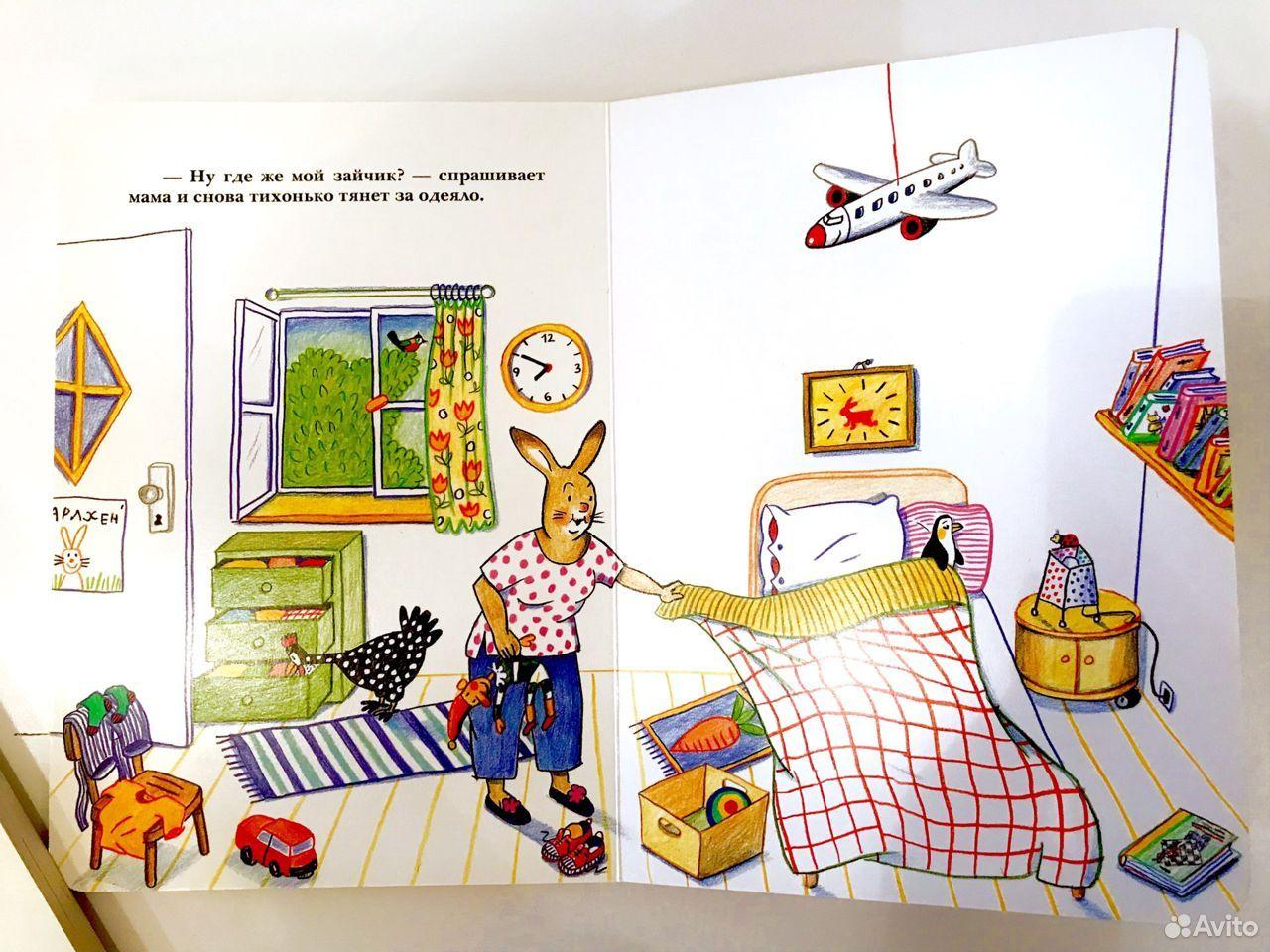 Книги из серии Карлхен  89147716363 купить 4