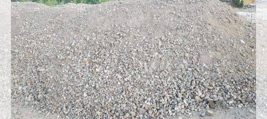 Бетон дробленый воронеж купить бетон техно