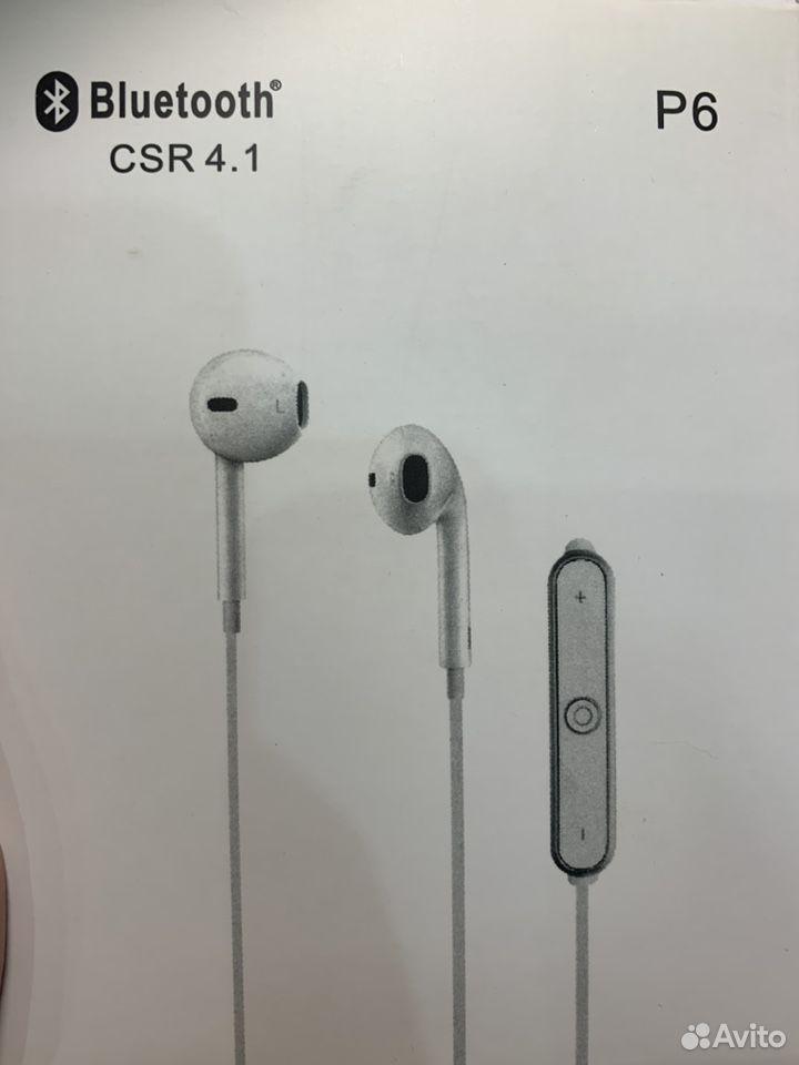 Наушники Bluetooth CSR 4.1 P6  89096183847 купить 1