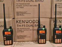 Рация Kenwood TH-5 Turbo Dual Band 8W Upgrade ver