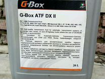 Масло G-Box ATF DX II