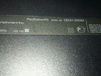 PS3 / Плейстейшен 3