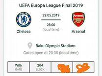 Финал Лиги Европы в Баку 29.05.2019 Челси-Арсенал