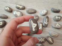 Руны в мешочке. Камень
