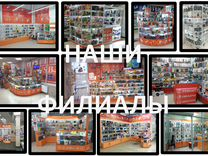 Бизнес магазин мобильных аксессуаров и гаджетов