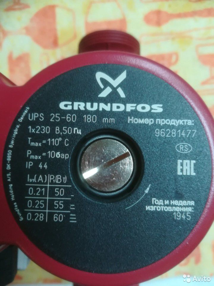 Pump  89538623674 buy 8