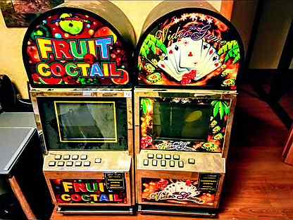 Авито игровые автоматы играть бесплатно 777 онлайн казино легально ли