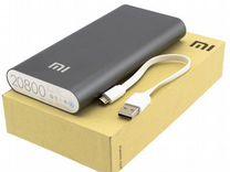 PowerBank Xiaomi MI 20800 Повербанк