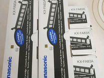 Картридж Panasonic KX-FA83A. Лот 5 штук