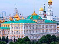 Экскурсия Большой Кремлевский дворец