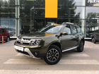 Renault Duster 2.0AT, 2020
