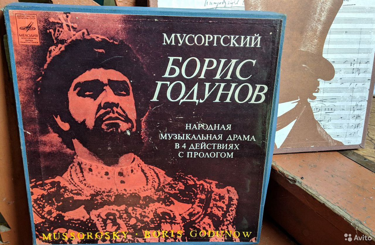 Виниловые пластинки Опера  89532312076 купить 1