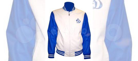2560aa6da65 Мужская клубная куртка Динамо купить в Москве на Avito — Объявления на  сайте Авито